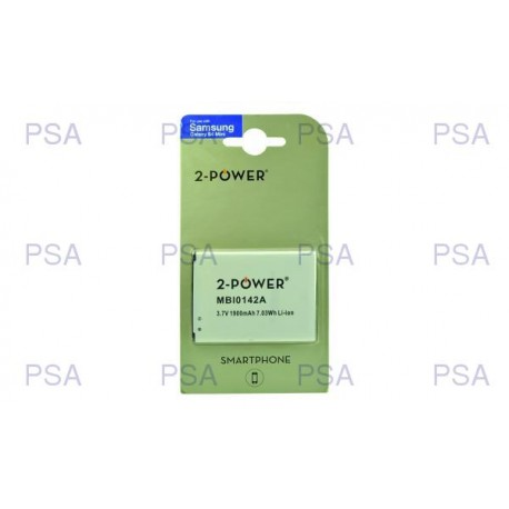 BATTERIE GSM SAMSUNG GALAXY S4 MINI